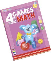 Smart Koala SKBGMS4