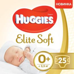 Huggies Elite Soft 0+ (до 3,5 кг) Conv 25 шт