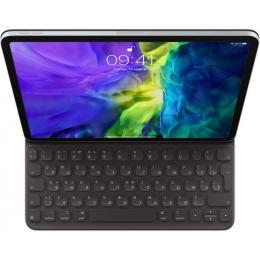 Apple Smart Keyboard Folio for 11-inch iPad Pro (2nd gen