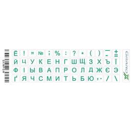 Grand-X 52 mini keys transparent protection Cyrillic green