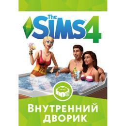 PC The Sims 4: Внутренний дворик. Дополнение