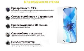 BeCover Premium Xiaomi Redmi 9A / Redmi 9C Clear
