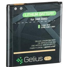 Gelius Pro Samsung G360 (EB-BG360CBE)