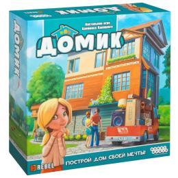 Hobby World Домик (украинская версия)