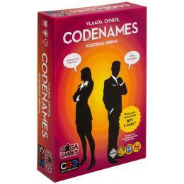 GaGa Кодовые имена (Codenames)