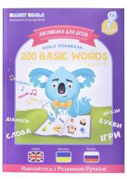 Smart Koala SKB200BWS2