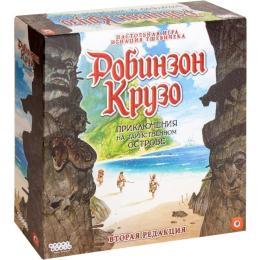 Hobby World Робинзон Крузо: Приключения на таинственном остров