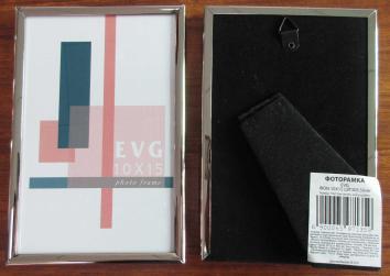 EVG LBT30S