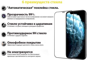 BeCover Apple iPhone 13 / 13 Pro Black