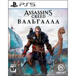 SONY Assassin's Creed Valhalla [PS5, Russian version]