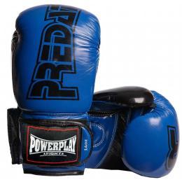 PowerPlay 3017 16oz Blue