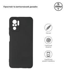 Armorstandart Matte Slim Fit для Xiaomi Redmi Note 10 Black