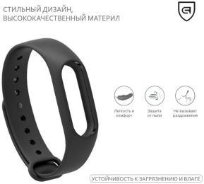 Armorstandart для Xiaomi Mi Band 2 Black