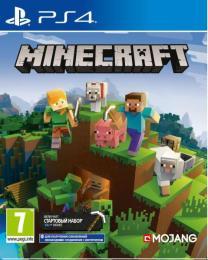 GamesSoftware 9345008