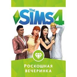 PC The Sims 4: Роскошная вечеринка. Дополнение