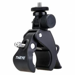 THIEYE Bicycle Handlebar