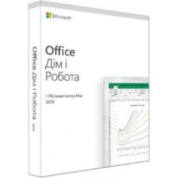 Microsoft Office 2019 Home and Business Ukrainian Medialess