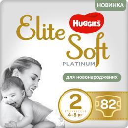 Huggies Elite Soft Platinum Mega 2 (4-8 кг) 82 шт