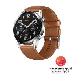 Huawei Watch GT 2 46mm Classic Silver BROWN шкіра (Latona