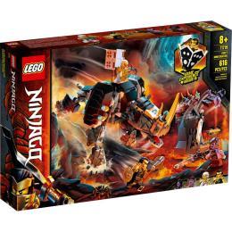 LEGO Ninjago Бронированный носорог Зейна 616 деталей