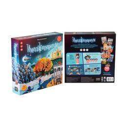Cosmodrome Games 11664