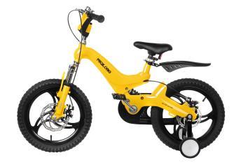 Miqilong MQL-JZB16-Yellow